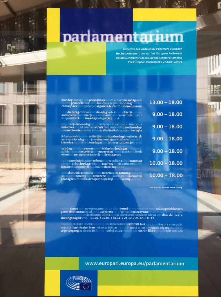 Расписание времени посещения Европарламента в Брюсселе Бельгия