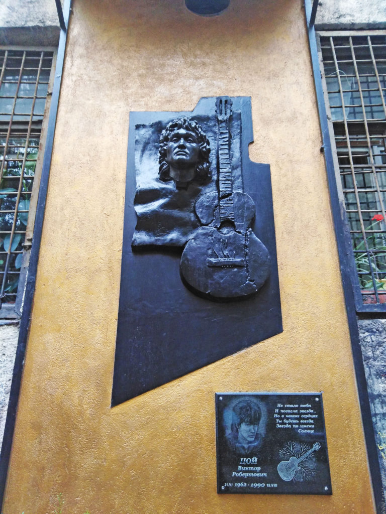 Котельная Камчатка в Санкт-Петербурге