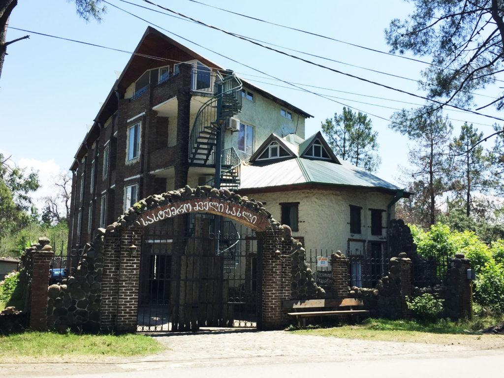 Отель в городе Уреки в Грузии