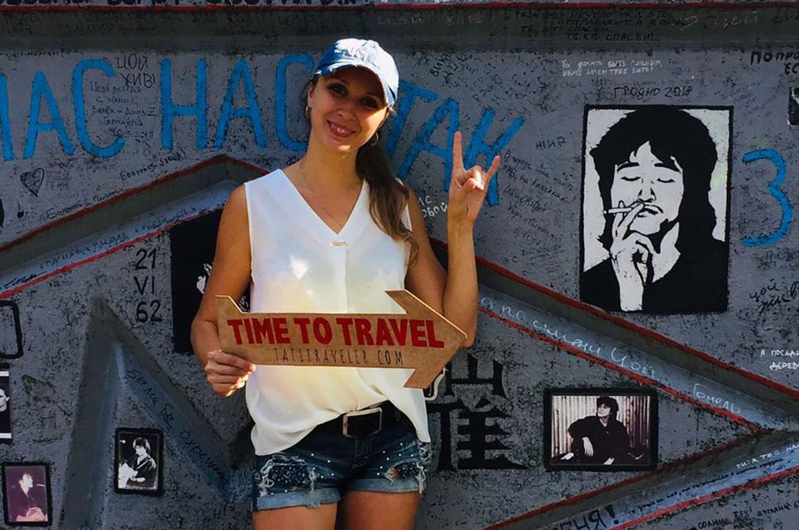 Блог Татьяны Коноваловой
